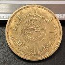 1968 Egypt (United Arab Republic) 5 Pounds Quran Copy Coin