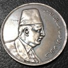 Egypt 1341 (1923) 20 Ghirsha - Fuad I 2nd portrait Silver Coin Copy