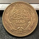 1916 Egypt (Sultanate) 100 Qirsh / Piastres - Hussein Kamel Coin Copy