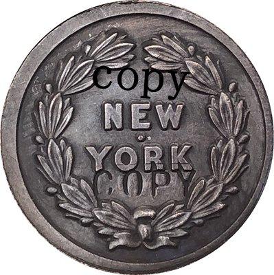 USA Civil War 1863 Copy Coins #13 No Stamp