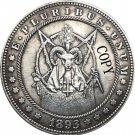 Hobo Nickel 1893-S USA Morgan Dollar COIN COPY Type 158 No Stamp