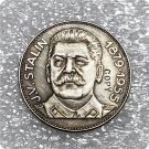 1879-1955 J.V.STALIN Commemorative Copy Coin No Stamp