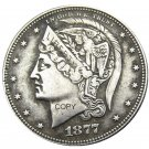 USA 1877 Helmeted Head Half Dollar Patterns Silver Plated Copy Coin No Stamp