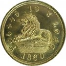United States 1860 Five Dollars $5 Lion Beehive Mormon Gold Coin Brass Metal Copy Coins No Stamp
