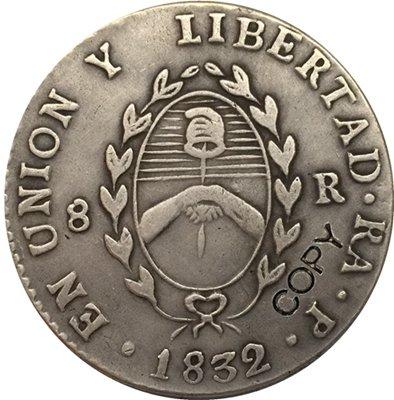 Argentina 1832 La Rioja 8 Reales Provincias Del Rio De La Plata Silver Plated Copy Coin