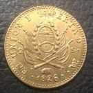 Argentina 1826 La Rioja 2 Escudos Provincias Del Rio De La Plata Gold Copy Coin