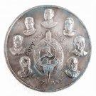 1917-1987 Russia 1 Ruble Commemorative Copy Coin