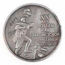 1945-1965 Russia 1 Ruble Commemorative Copy Coin