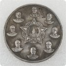 1945 CCCP The Soviet Union 500 Roubles Commemorative Copy Coin