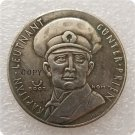1939 GermanY Commemorative Copy Coin