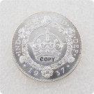 1937 Edward VIII Pattern Wreath Crown Copy Coins