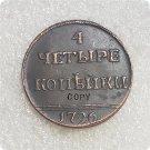 1796 Russia 4 Kopecks Copy Coin