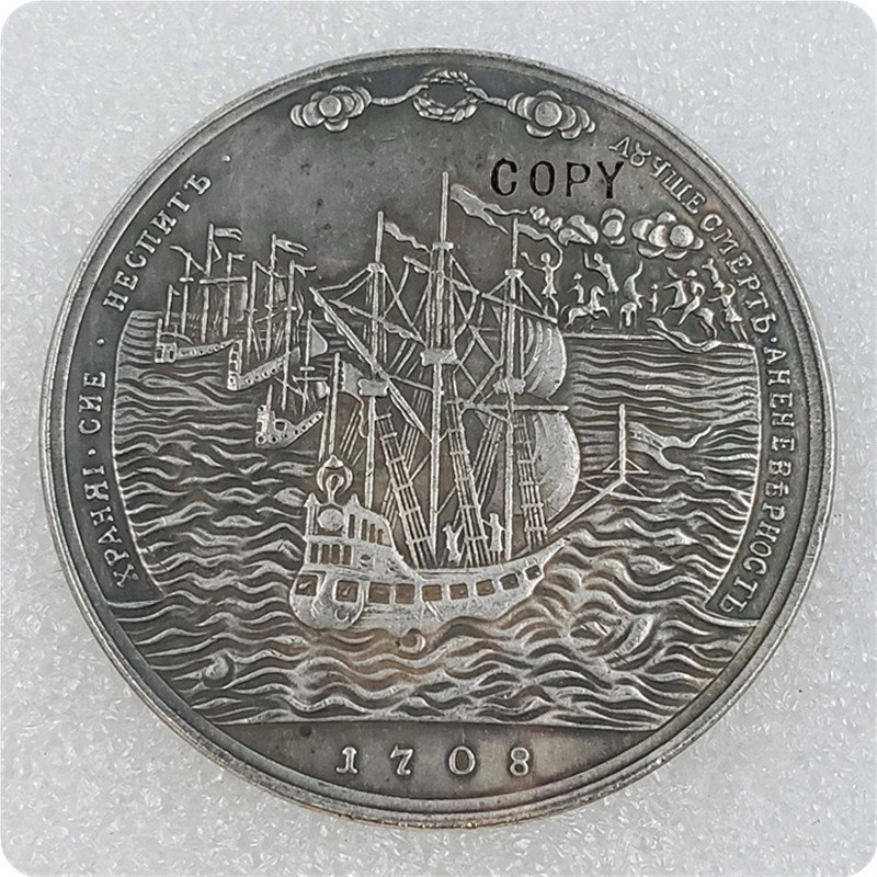 1708 Admiral Fyodor Aprahim Russia Commemorative Copy Coin