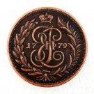 1779 Russia 2 Kopecks Copy Coin