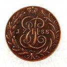 1788 Russia 2 Kopecks - Ekaterina II (ТМ) Copy Coins