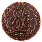 1787 Russia 5 Kopecks - Ekaterina II (ТМ) Copy Coins
