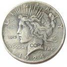 US 1924 Peace Dollar Copy Coins