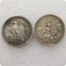 US 1934 Texas Commemorative Half Dollar Copy Coins