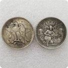US 1935-D Texas Commemorative Half Dollar Copy Coins