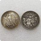 US 1936-S Texas Commemorative Half Dollar Copy Coins