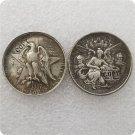 US 1937-S Texas Commemorative Half Dollar Copy Coins