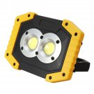 Portable Work Light Outdoor Waterproof USB Rechargeable Power Cordless COB LED Hown store