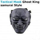 Airsoft Mask Japanese Samurai Metal Mesh Full Face Protective -Permance Goggle-Black