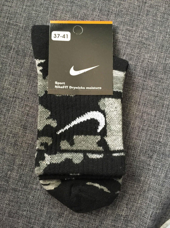 Nike Black Camouflage socks,camo socks for men,woman,kids, Military, Army