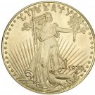 Souvenir The Saint-Gaudens Double Eagle 1933 - FREE SHIPPING