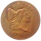 Souvenir USA 1795 Liberty Cup Half Cent Copper - Free Shipping