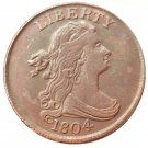 Souvenir USA 1804 Draped Bust Half Cent  Copper - Free Shipping