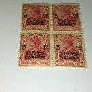 Deutsches Reich 10 German stamp
