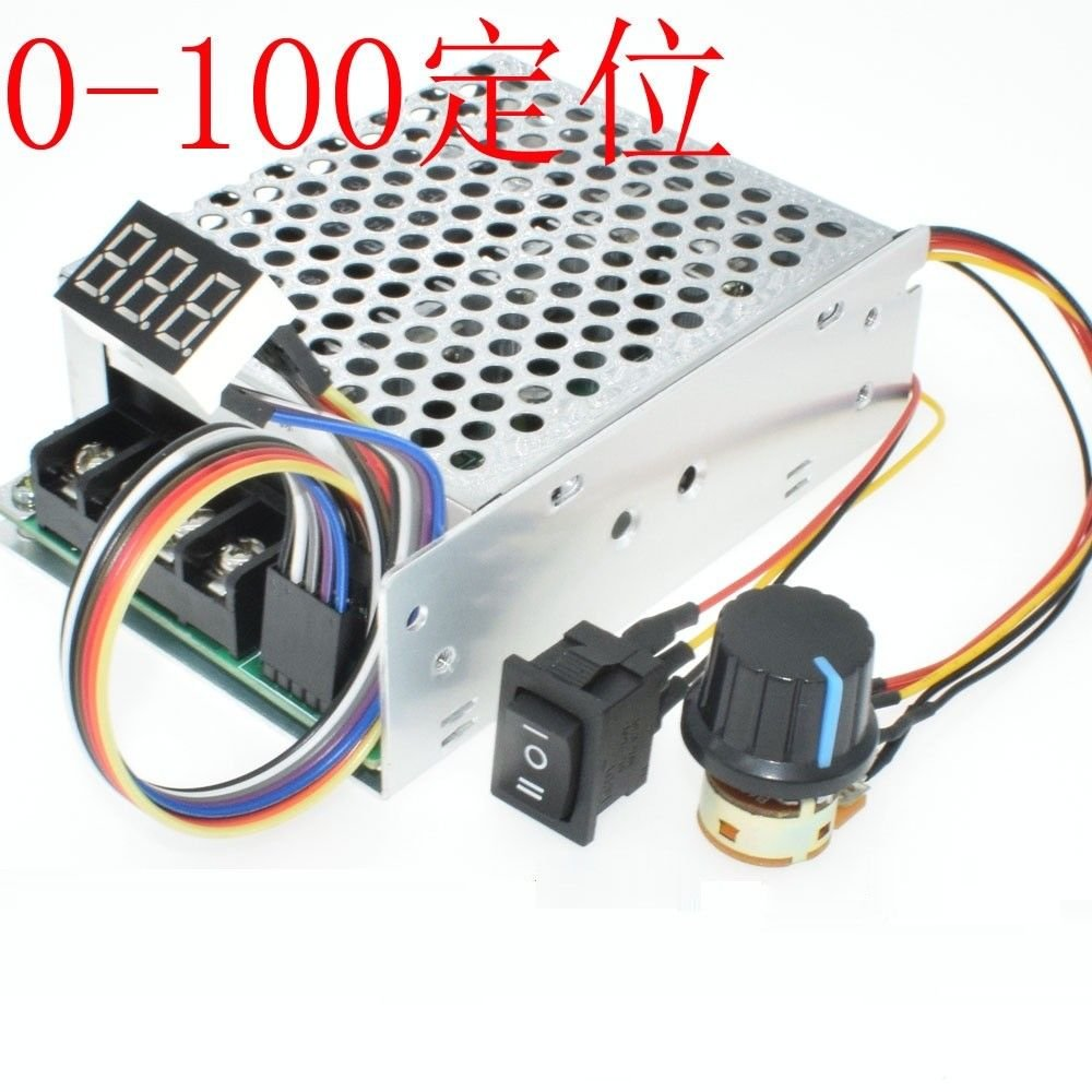 DC 10-55V 40A Reversible DC Motor Speed Controller With Digital Scale Tachometer