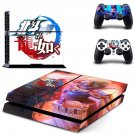 Hokuto ga Gotoku decal skin sticker for PS4 console and controllers