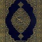 Audiobook KORAN by Allah no CD MP3