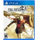 Final Fantasy Type-0 HD - PlayStation 4 | Brand New | Sealed