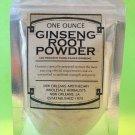 Ginseng Root Powder (Panax Ginseng) 1 oz.