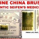 China Brush Seifen's Kwang Tze Solution Authentic x1 bottle