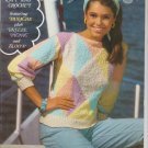 Brunswick 1984 Knitting Pattern Booklet Vol.840 Cottons