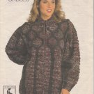 Chatelaine Crafts Knitting Pattern #K549 Tweed & Cables