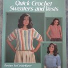 Leisure Arts Vintage 1985 Crochet Pattern #347 Quick Crochet Sweaters and Vests