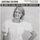 Mary Maxim Knitting Pattern No. 1235 Front Panel Pullover in Sizes 32-34-36