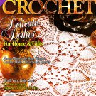 Old-Time Crochet Magazine Summer 1995 Volume 17 No.2