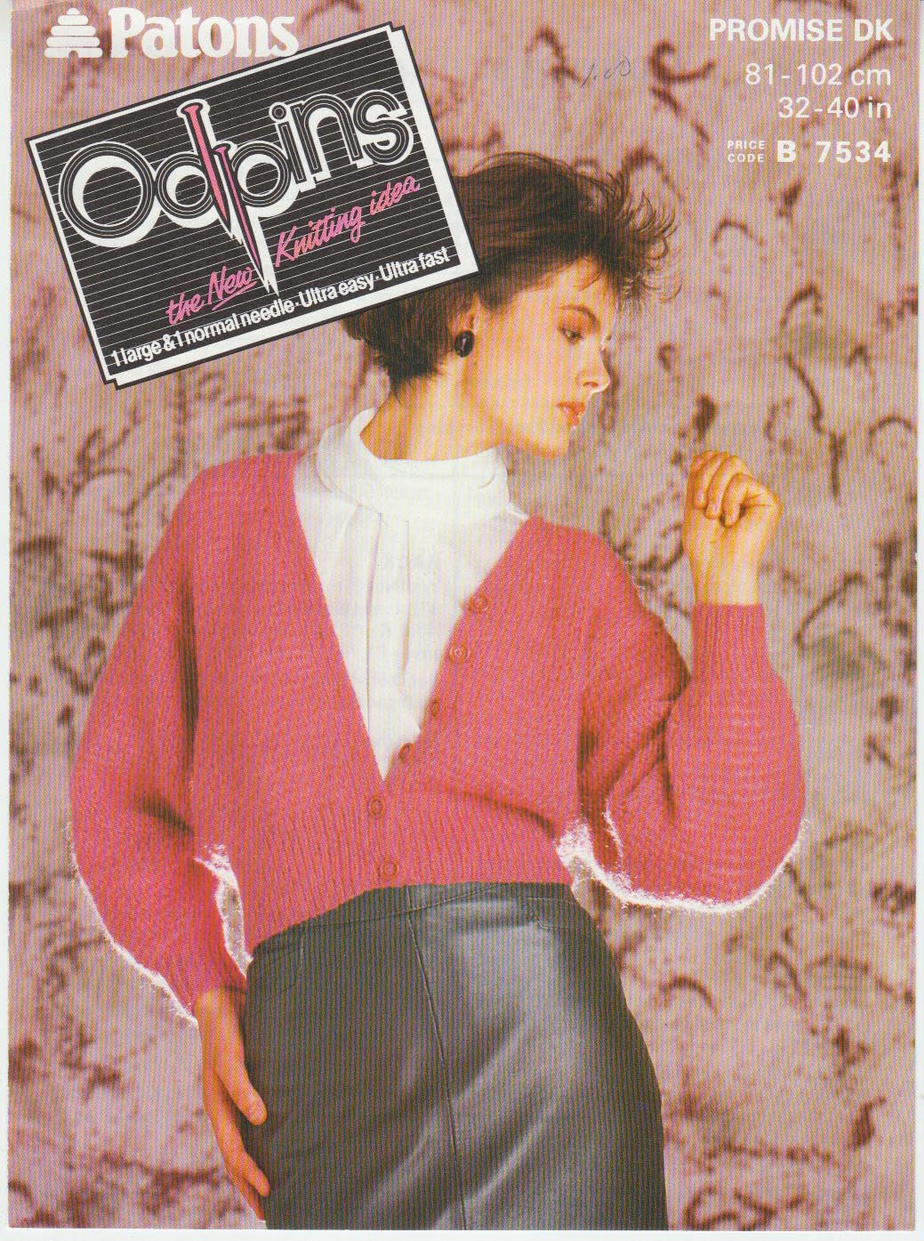 Patons 1984 Knitting Pattern #7534 for Dolman Style Cardigan in sizes 32-40 inch