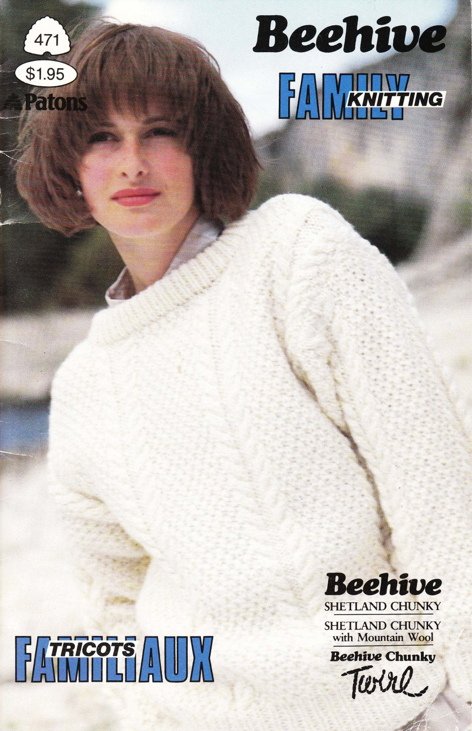 Patons Beehive 1985 Knitting Pattern Booklet #471 Family Knitting