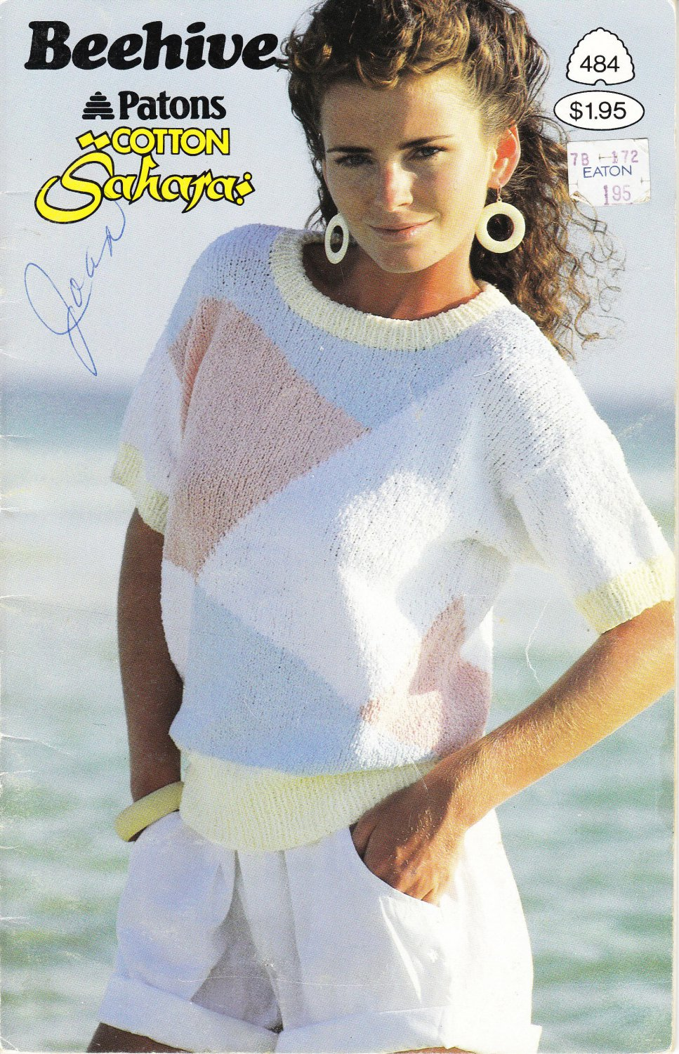 Patons Beehive 1986 Knitting Pattern Booklet #484 Cotton Sahara