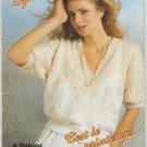 Patons 1987 Knitting Pattern Booklet #492 Springtime
