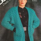 Robin Knitting Pattern #14180 to knit Cardigan Sweater with Pockets