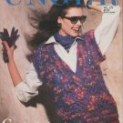 Unger 1986 Knitting Pattern Vol.375 Crackerjack