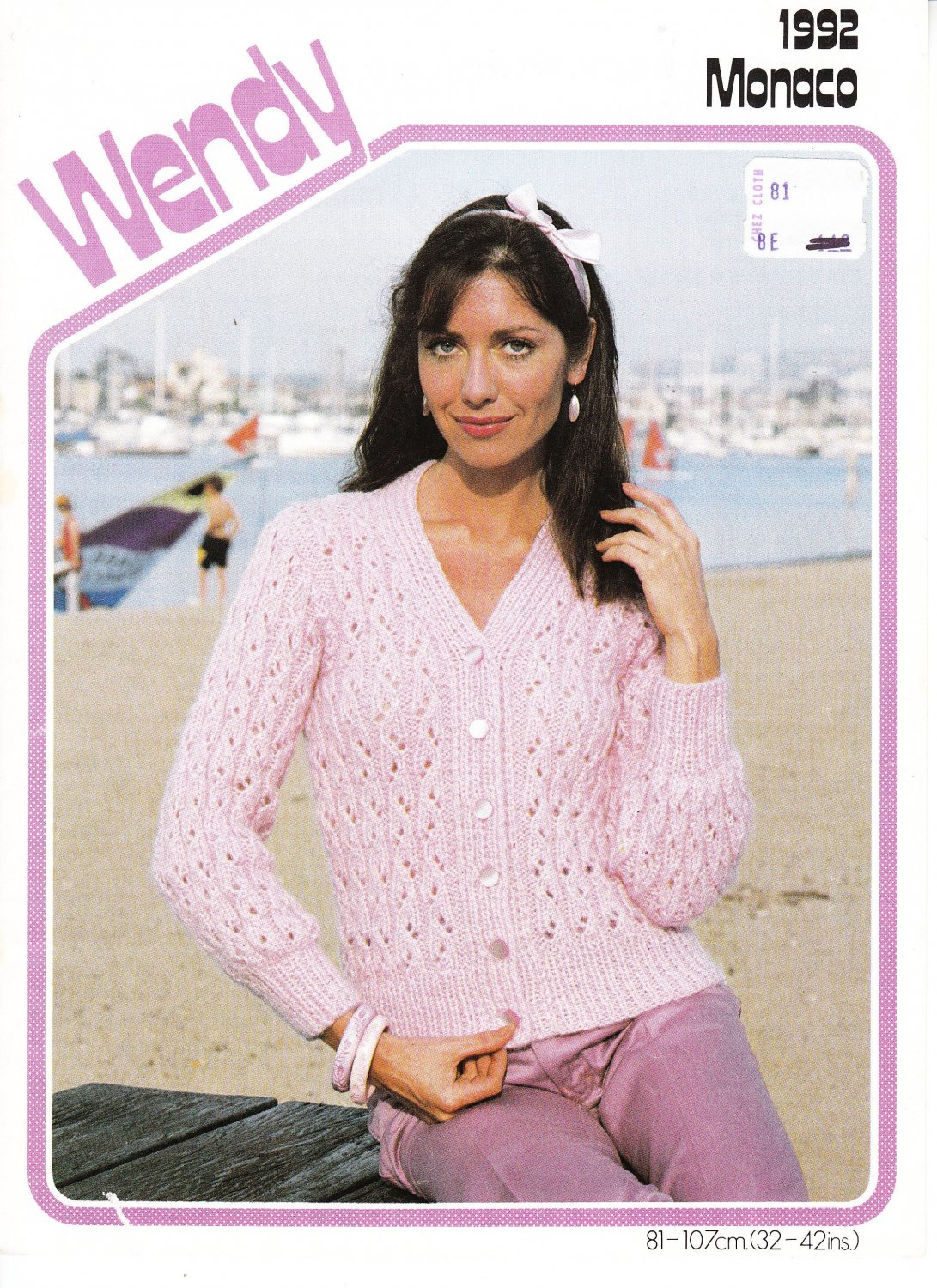 Wendy Monaco Knitting Pattern #1992 Lady's V-Neck Cardigan